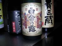 Tenkadori1