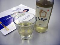 Hyakusai2