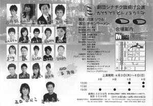 Mikake2l