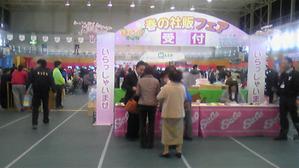 Fair1_2