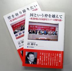 Books_2