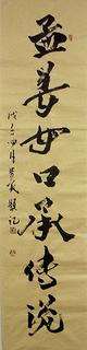 Mokyojyo_3