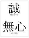 Kanji_3