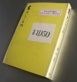 Booksho_2