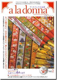 Aladonna2