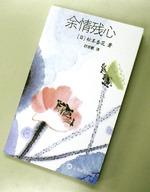 Kyokabook_2