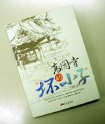 Yuwenbook_2
