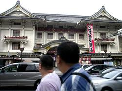 Kabukiza