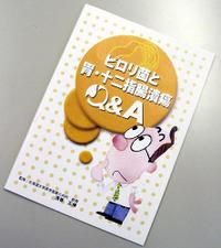 Qa_book_2
