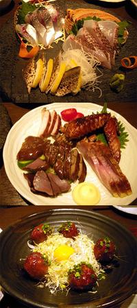 Kumakichi