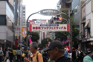 Bookfesta2009