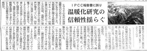100125_nikkei