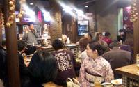 Duan_aisatsu