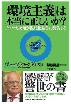 Eco_book