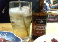 Hoppy_2