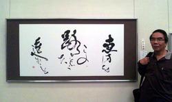 Kyoshi_1