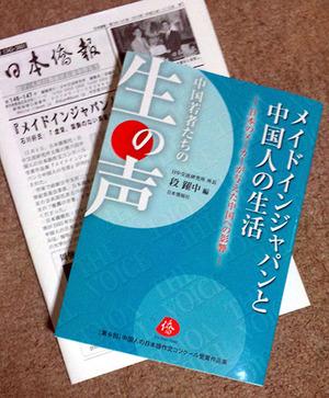 Duan_book