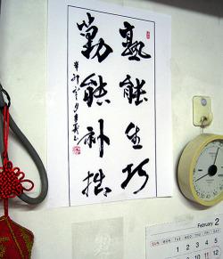 Akitsuguroom