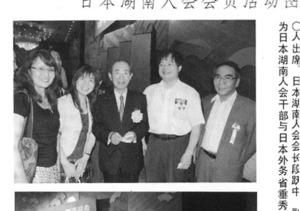 Ambassador_niwa
