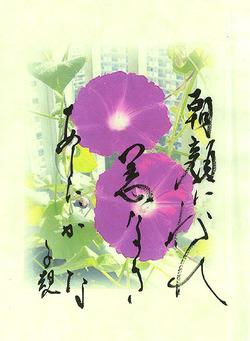 Haiku_shiki