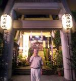 Karusumori