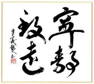 For_lruchang