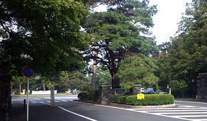 Tama_entrance