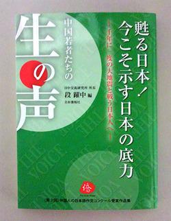 Sakubun_vol7