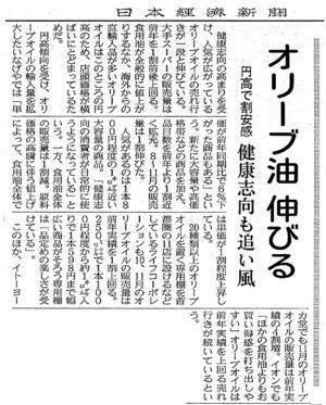 Nikkei20111221