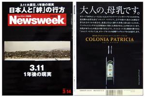 Newsweek0307_2