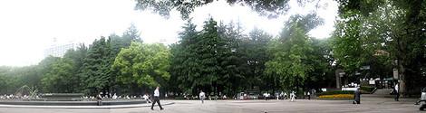 Hibiyapark