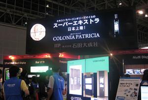 Dsj2012patricia