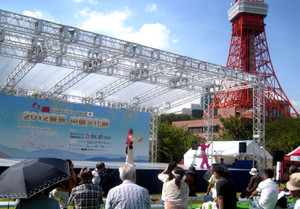 Show_stage