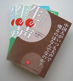 Sakubun_vol68