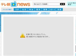 201212_asahinon_2