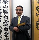 Tsuka