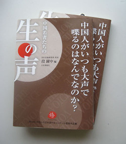 Sakubun_vol8