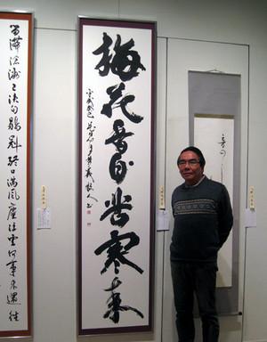 Tsuka01