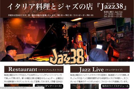 Jazz38top_2