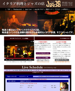 Jazz_site