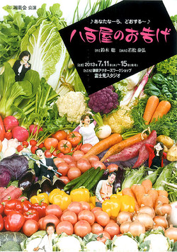 Yaoya_leaf01