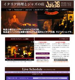 Jazzpagetop_2