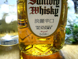 Suntorykaku01