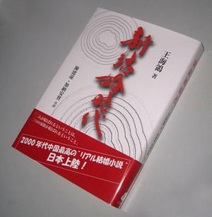 New_marriagebook02