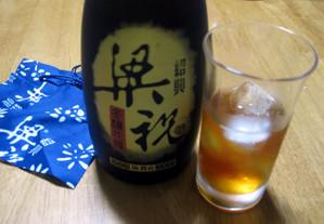 Liangzhu01