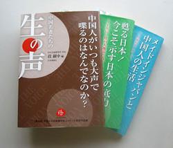 Sakubun_vol678