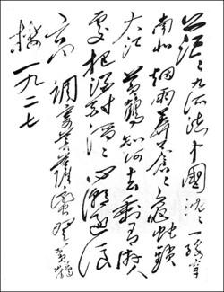 Motakutosho02_2