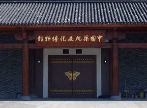 Lianghzu01