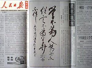 20071108