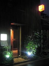 Gorokugate_2